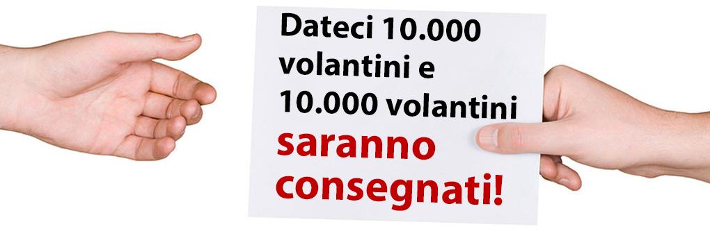 Volantinaggio Hand to Hand